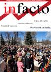 Infacto 2/2011